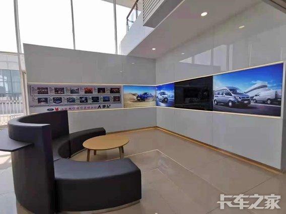 佳木斯众合汽车销售服务有限公司