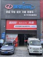 重庆风靡汽车销售有限公司