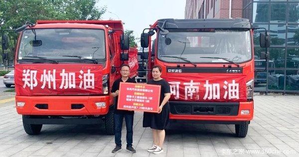 助力郑州复工复产,东风汽车股份在行动