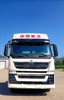 最高优惠2.5万元,中国重汽豪沃TH7国六牵引车强势来袭