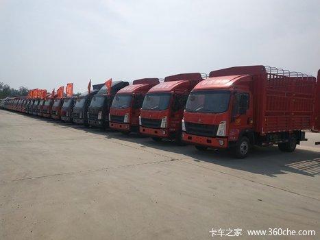 北京盛宇順達汽車貿易有限公司(歐馬可)