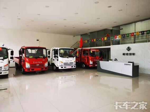 北京三江仁和汽車銷售有限責任公司(唐駿)