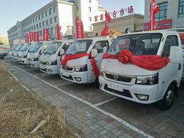 内蒙古宗鑫汽车销售有限公司