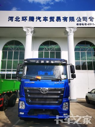 河北环腾汽车贸易有限公司