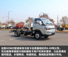 智相载货车沧州市火热促销中 让利高达0.1万