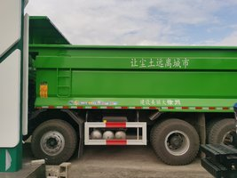 欧曼GTL自卸车徐州市火热促销中 让利高达2.7万
