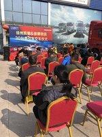 恭喜江苏徐钢物流服务有限公司 喜提30台欧曼GTL牵引车