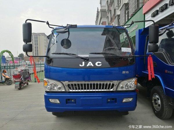 新车到店义乌江淮康铃G自卸车11.88万