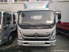 新车优惠 保定奥铃CTS载货车仅售10.8万