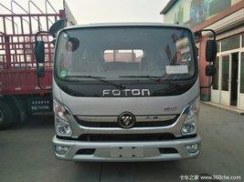 优惠促销 保定奥铃CTS载货车仅售11.8万