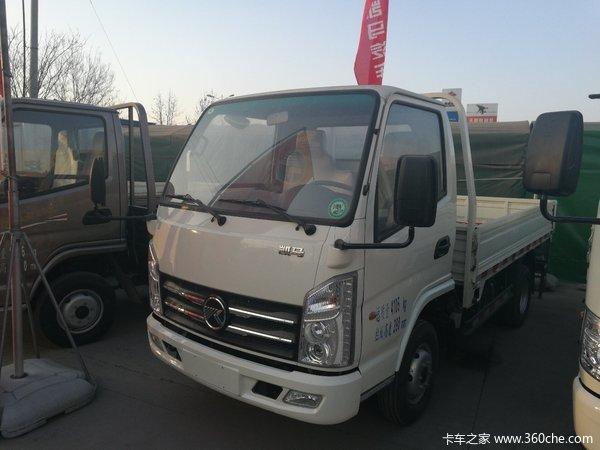 新车促销石家庄金运卡载货车售4.98万