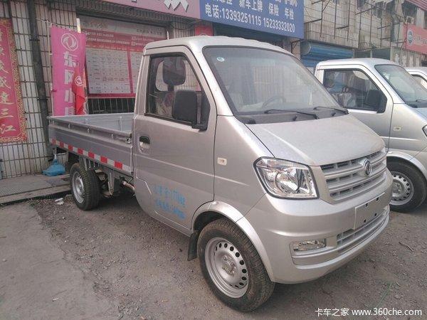 新车优惠唐山K01L系列载货车仅售2.39万