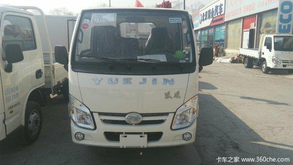仅售3.6万元 北京小福星S50Q载货车促销