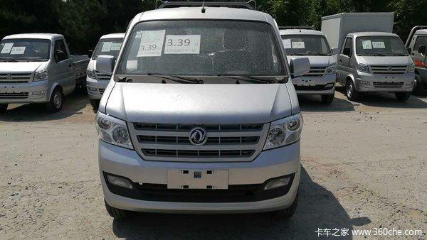 新车优惠唐山C31系列载货车仅售3.39万