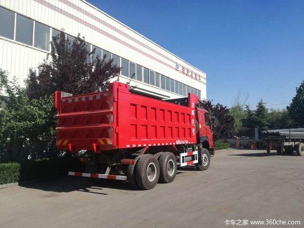 HOWO-7 自卸车优惠促销