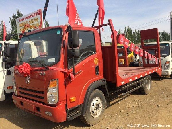 直降0.4万包头德邦大运平板运输车促销