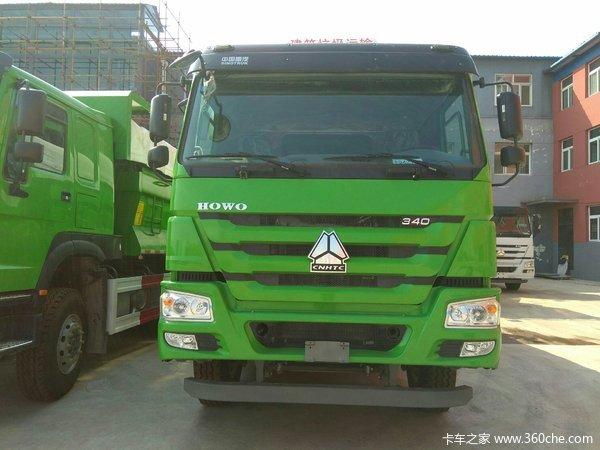 新车促销北京HOWO-7自卸车现售38.8万