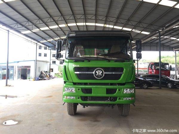新车优惠贵阳斯太尔D7B自卸车仅36.8万