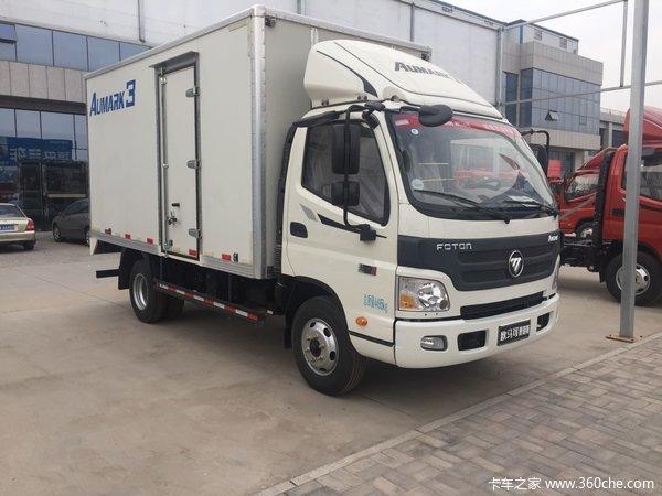 仅售10.8万元银川欧马可3系载货车促销