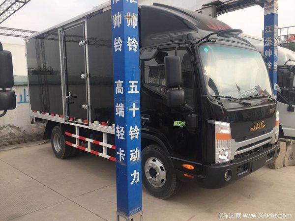 仅售12.6万银川帅铃H系厢式载货车促销
