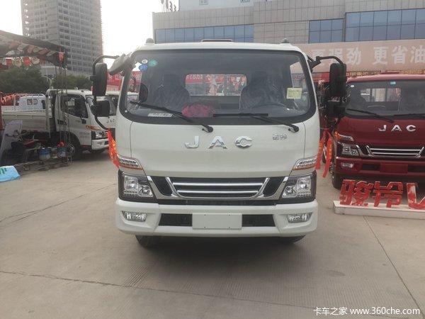 仅售10.18万元银川骏铃V6载货车促销中