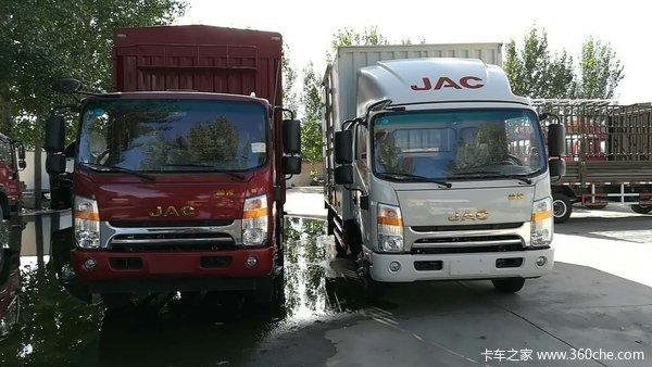 新车促销北京帅铃H330载货车现售12.5万