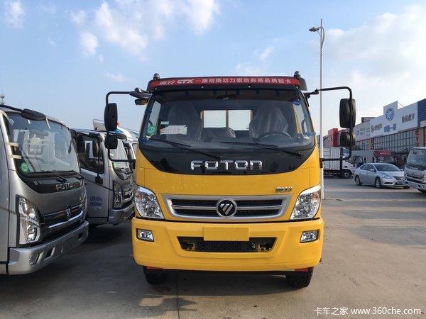 新车促销徐州奥铃CTX载货车售14.78万