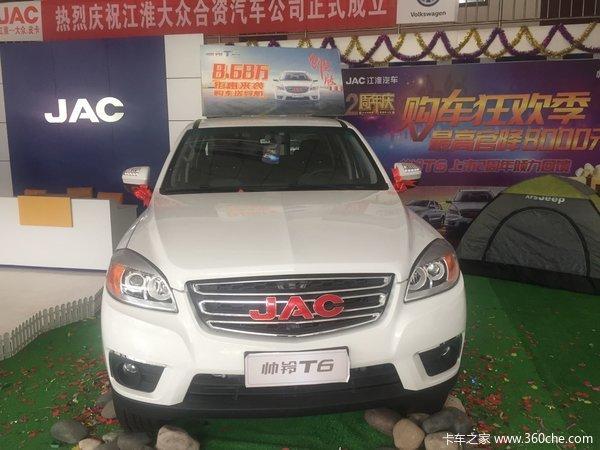 新车促销西宁帅铃T6皮卡现售8.58万元