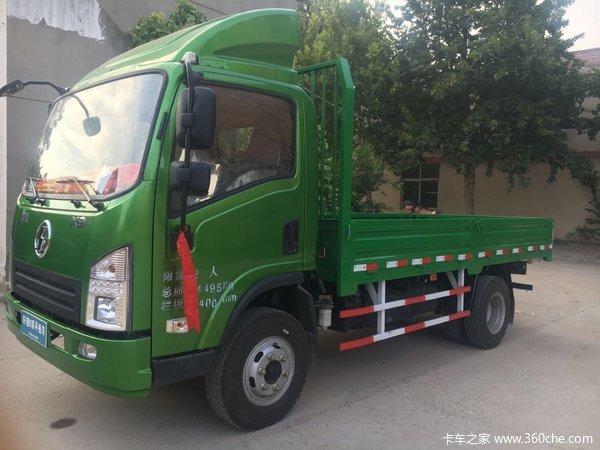 仅售8.5万元西安轩德X9平板运输车促销
