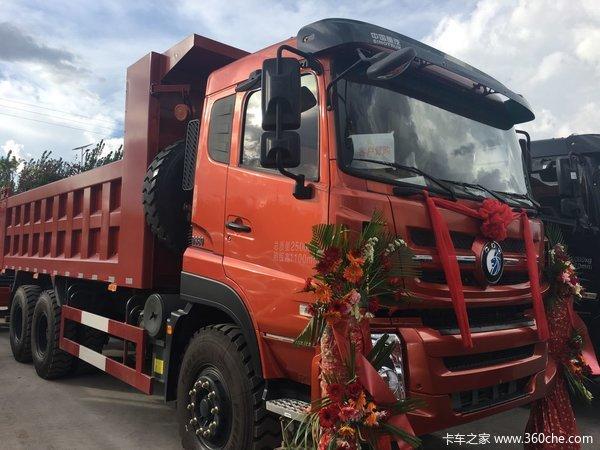 国庆促销玉溪王牌W5G自卸车现售35.8万