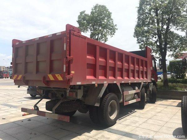 国庆促销南昌乘龙M3自卸车直降1.2万元