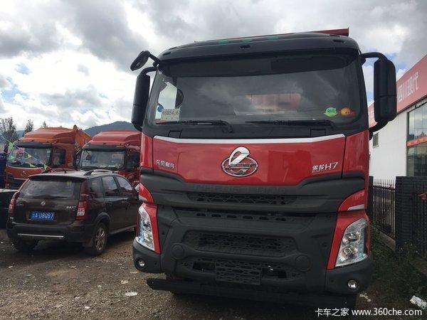 国庆促销昆明乘龙H7自卸车钜惠0.2万