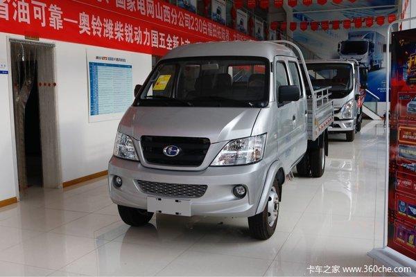 仅售4.7万太原昌河福瑞达K22微卡促销
