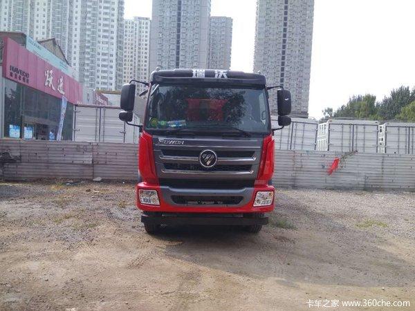 仅售22.3万太原福田瑞沃中型自卸促销