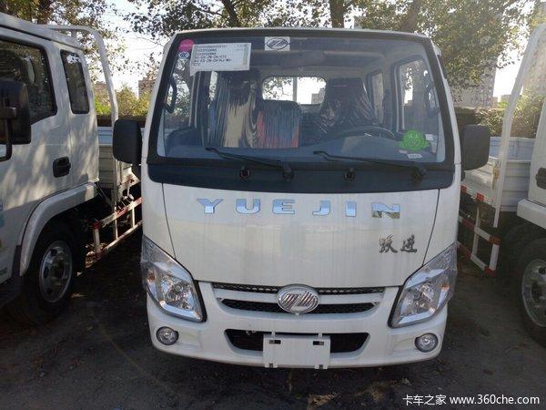 仅售4.03万元四平小福星S50载货车促销