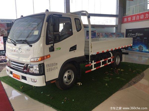 新车促销骏铃V6载货车现售12.58万元