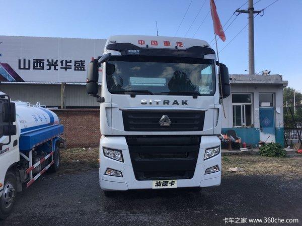 仅售48万晋中重汽汕德卡C7H牵引车促销