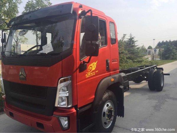 直降1.0万元重庆G5X载货车底盘促销中