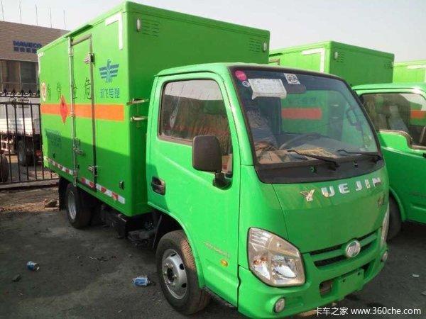 新车到店乌鲁木齐跃进运输车仅售6.3万