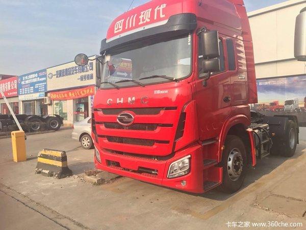 特价促销上海现代致道800W牵引18.5万