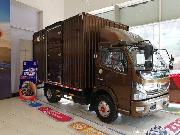 新车促销中山凯普特K6载货车现12.4万