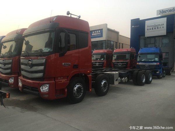 新车到店徐州欧曼EST载货车仅售32.8万