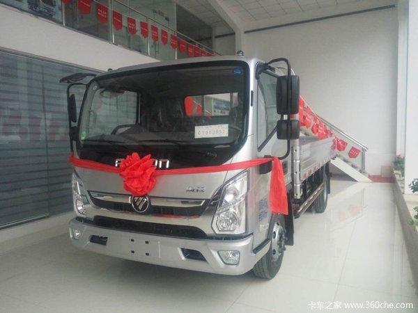现场交车1台太原市奥铃CTS载货车交车
