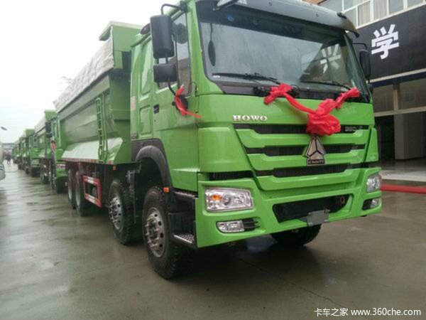 仅售36.11万元亳州HOWO-7自卸车促销中