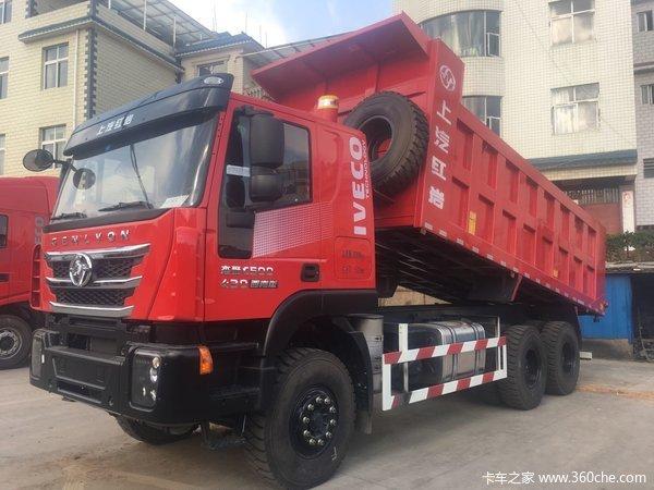 新车促销昆明杰狮5.8米自卸车售38.8万