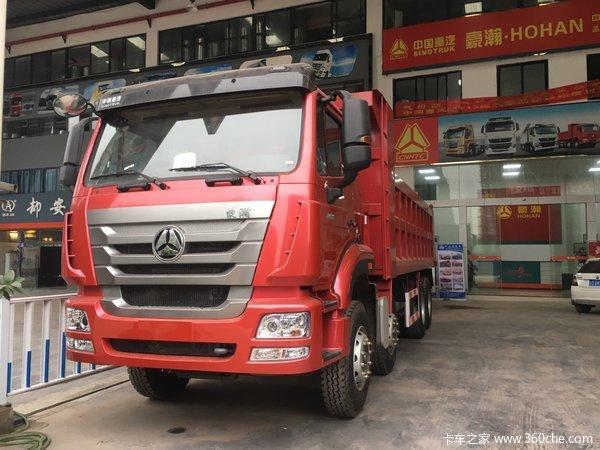 仅限3台重庆豪瀚J5G自卸车直降0.5万元