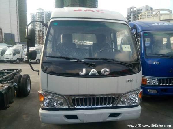 仅售7.58万元海口康铃H3载货车促销中
