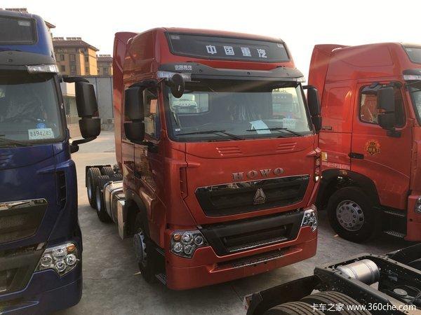 新车到店宿迁HOWOT7H牵引车售37.1万