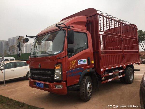 遂宁智红汽贸统帅载货车成功交付客户