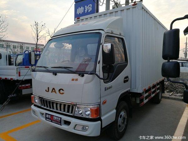 年末大促南阳帅铃E载货车现仅售8万元